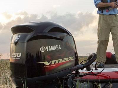 2018 Yamaha Marine VF250 VMAX SHO X-SHAFT Base | Irwin